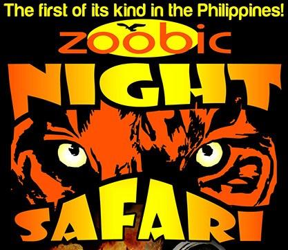 NIGHT-SAFARI_2016a2-e1461292182938